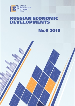 Russian Economic Developments №6, 2015
