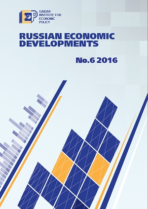 Russian Economic Developments №6, 2016