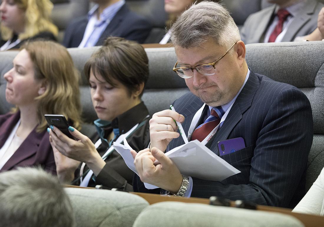 Петербургский цифровой форум